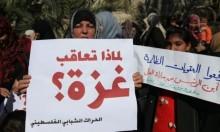 تسيير 20 شاحنة أدوية إلى قطاع غزة يوم غد