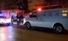 بئر السبع: مصرع امرأة في حادث طرق