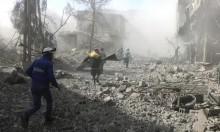 """""""الهدنة الإنسانية اليومية"""" المُعلنة روسيًا لا تكفي لإنقاذ الغوطة"""