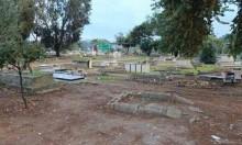 يافا: المحكمة تنظر في ملف مقبرة طاسو غدا
