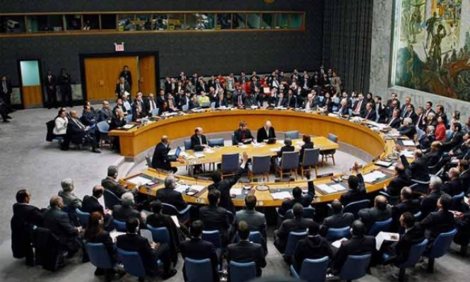 فيتو روسي ضد قرار يدين إيران وتوريد السلاح لليمن