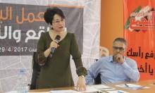 بعد عمل مكثف لزعبي: الإعلان عن خطة لزيادة طلاب علم النفس العرب
