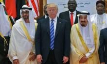ترامب يبحث مع قادة السعودية والإمارات سبل التصدي لإيران