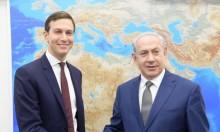 إسرائيل والإمارات والصين والمكسيك تآمروا لاستغلال كوشنر