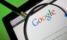 """""""جوجل"""" ليست ملزمة بضمان خلو المواقع من المحتوى التشهيري"""