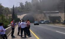 احتراق سيارة في أنفاق الناصرة