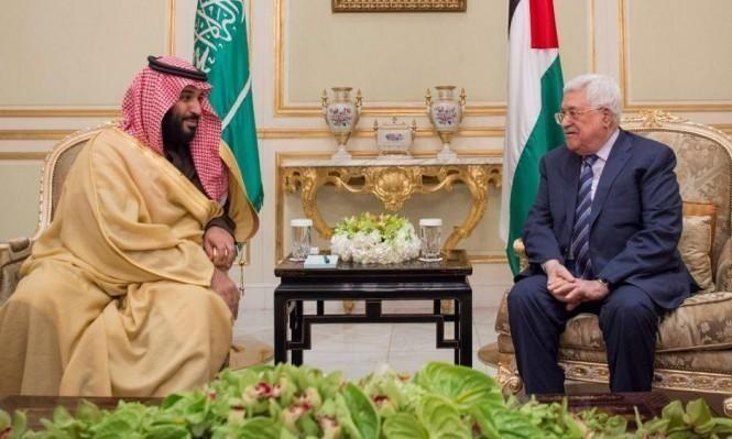 ضغوط سعودية لعقد لقاءات فلسطينية إسرائيلية أميركية