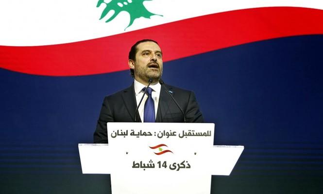 للمرة الأولى بعد أزمة الاستقالة:  الحريري يصل الرياض