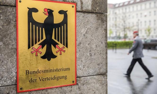 قراصنة روس اخترقوا شبكتي إنترنت لوزارتين ألمانيتين