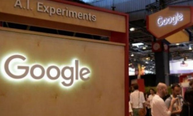 """""""غوغل"""" ليست مُلزمة بفحص المواقع الإلكترونية مسبقا"""
