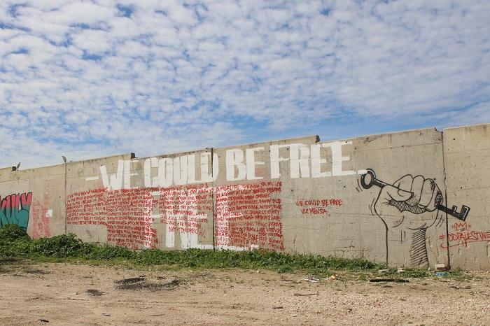 اللد: هل يُزال جدار الفصل العنصري؟