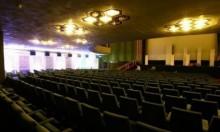 إقرار أول لائحة لترخيص دور العرض السينمائي بالسعودية