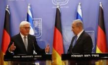 ألمانيا تتوسط لصفقة تبادل للأسرى بين حماس وإسرائيل