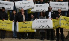 """العنف في الناصرة: """"جريمة إطلاق نار كل أربعة أيام"""""""