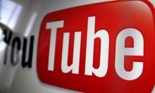ضغط على شركات الإنترنت لحذف المحتوى المتطرف بوتيرة أسرع
