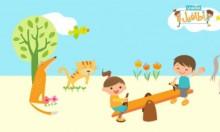 معرض كتاب للأطفال | كفر مندا