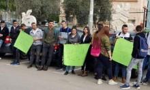 شعب: طلاب الثانوية يتظاهرون احتجاجا على تلوث المياه