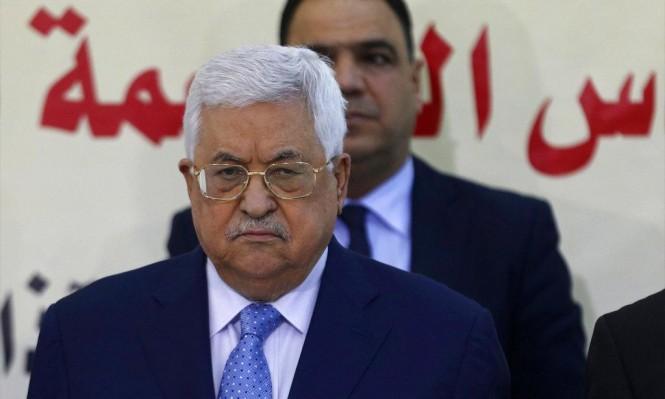 """عباس يطالب بـ""""توسيع نطاق الدول الراعية للعملية السلمية"""""""