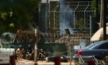 بوركينا فاسو: مقتل 4 مهاجمين لسفارة فرنسا