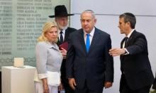 الملف 4000: التحقيق مع نتنياهو وساره تحت التحذير