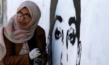 فنانة تشكيلية يمنية تضمّد جراح الحرب بِجدارياتها