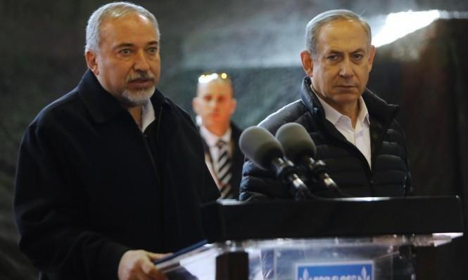 اتجاهات التعاون وتوثيق العلاقات بين إسرائيل ودول في المنطقة