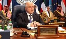 العراق:  إقرار الموازنة العامة وسط مقاطعة النواب الأكراد