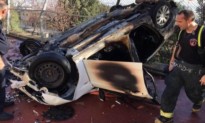 حيفا: اندلاع حريق في سيارة وسقوطها من علو