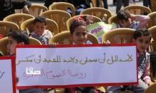أهالي الأسرى بغزة ينظمون وقفة ضد الاعتقال الإداري