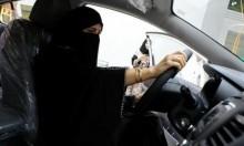 انطلاق أول دورة لتعليم النساء قيادة وصيانة السيارة بالسعودية