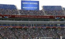 اعتماد تقنية الفيديو في مونديال 2018