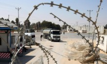الاحتلال يعيد فتح كرم أبو سالم