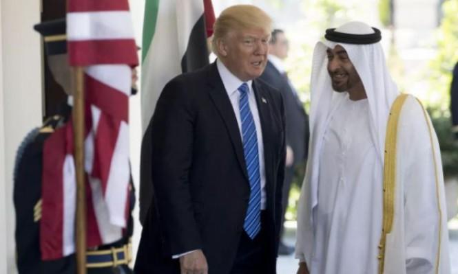 """التحقيق في محاولة الإمارات شراء """"نفوذ سياسي"""" بإدارة ترامب"""