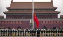الصين تعلن عن نيتها في زيادة الإنفاق العسكري