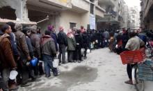 فتح تحقيق دولي في حصار الغوطة الشرقية في سورية