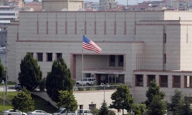 تركيا: اعتقال 4 عراقيين للاشتباه بِتخطيطهم مهاجمة السفارة الأميركية