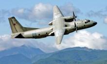 سورية: تحطم طائرة روسية ومصرع ركابها الـ32