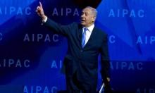 """نتنياهو أمام """"أيباك"""": يشيطن الفلسطينيين ويفخر بعلاقات إسرائيل والإمارات"""