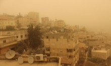 حالة الطقس: أجواء مغبرة وانخفاض على درجات الحرارة