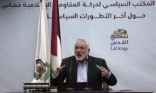 هنية: غزة لن تكون مقرا للإضرار بالأمن القومي المصري