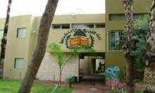 اللد: إضراب مفتوح في المدرسة الراشدية الابتدائية