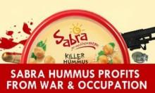 "BDS ترغم جامعة مانشستر على إزالة حمص ""صبرا"" الإسرائيلي"