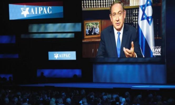 """اليمين الإسرائيلي ينتقد """"أيباك"""" لموقفه من حل الدولتين"""