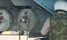 تقرير: قنابل غير ذكية روسية لتضليل المحققين بجرائم حرب بسورية