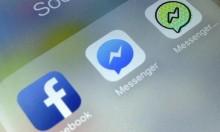 """""""بلاك بيري"""" تدّعي أن """"فيسبوك"""" تسرق ابتكاراتها"""