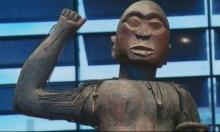 فرنسا تكلف خبيرين ثقافيين بإرجاع قطع فنية أفريقية لبلدانها