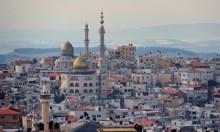 """دعوة معلمي المدنيات لرفض منشور الوزارة بشأن """"يهودية الدولة"""""""