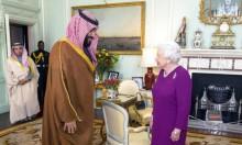 بريطانيا تستقبل ولي عهد السعودية بالاحتجاجات