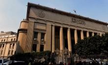 """مصر: إدراج """"ولاية سيناء"""" و319 شخصًا على قوائم الإرهاب"""