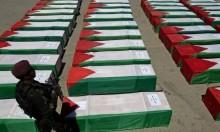 المصادقة على قانون يتيح احتجاز جثامين الشهداء
